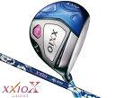 DUNLOP ゼクシオ10 レディスフェアウェイ ブルー MP1000Lカーボンシャフト XXIO10 ダンロップ DUNLOP