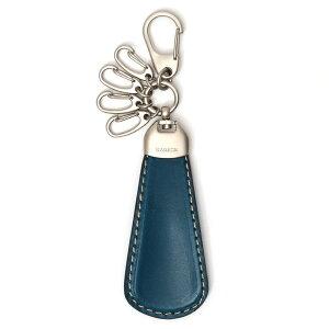 シューホーン 本革 レザー 靴べら ブルー ネイビー 青色 キーホルダー 日本製 メンズ レディース おしゃれ 短べら 携帯 かわいい 小さい ボーデッサン(BEAU DESSIN)