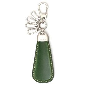 シューホーン 本革 レザー 靴べら グリーン カーキ 緑色 キーホルダー 日本製 メンズ レディース おしゃれ 短べら 携帯 かわいい 小さい ボーデッサン(BEAU DESSIN)