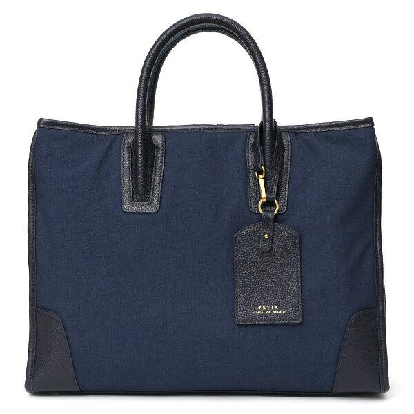 ブリーフケース メンズ 本革 レザー ビジネスバッグ ブルー ネイビー 青色 ショルダー付き 上品 上質 高級 カバン ドレス 鞄 fetia(フェティア)