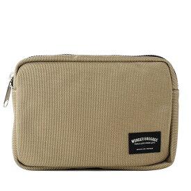 バッグインバッグ ポーチ ベージュ 肌色 メンズ レディース 日本製 ブランド カバン 鞄 バッグ ワンダーバゲージ(WONDER BAGGAGE)