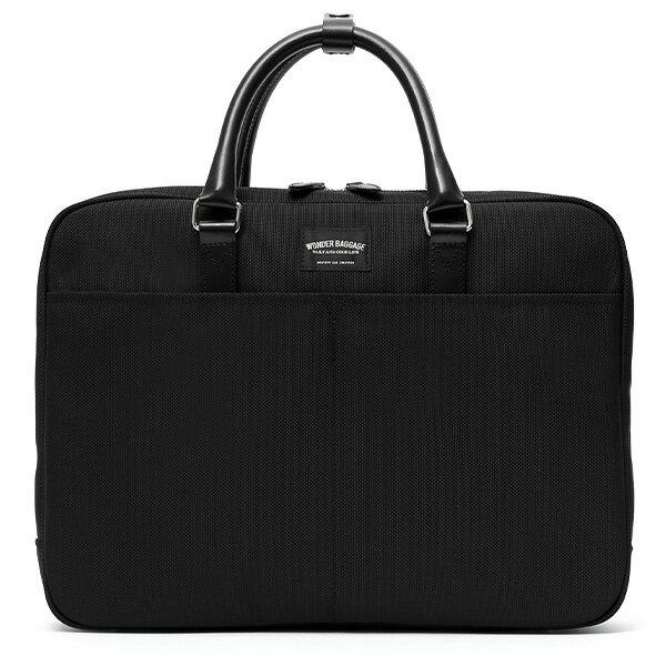 ビジネスバッグ メンズ ブリーフケース 本革 日本製 ブランド ブラック 黒 黒色 ショルダー付き レザー 鞄 カバン 小ぶり 小さめ 小さい オシャレ カジュアル 大人 かわいい ワンダーバゲージ(WONDER BAGGAGE)