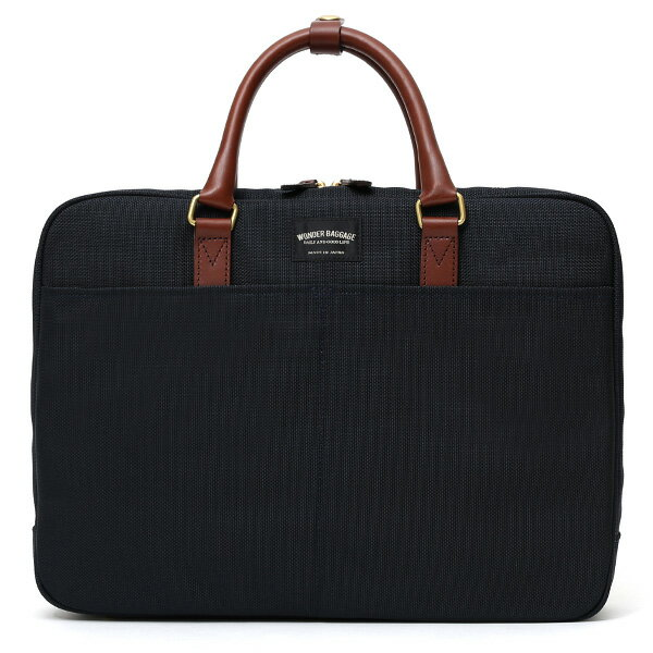 ビジネスバッグ メンズ ブリーフケース 本革 日本製 ブランド チョコブラウン 茶 茶色 ショルダー付き レザー 鞄 カバン 小ぶり 小さめ 小さい オシャレ カジュアル 大人 かわいい ワンダーバゲージ(WONDER BAGGAGE)