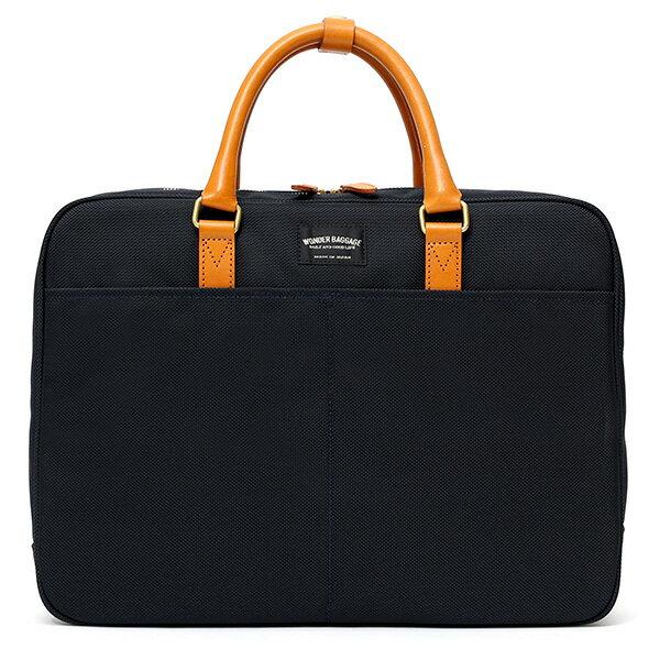 ビジネスバッグ メンズ ブリーフケース 本革 日本製 ブランド ブルー ネイビー 青色 ショルダー付き レザー 鞄 カバン 小ぶり 小さめ 小さい オシャレ カジュアル 大人 かわいい ワンダーバゲージ(WONDER BAGGAGE)