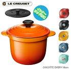 【2特典付】Le CREUSET ココットエブリィ 18cm インナーリッド付 ルクルーゼ 0024147 ホーロー鍋 ココットエブリイ