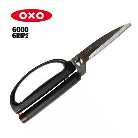 オクソ 万能ハサミ OXO キッチンばさみ