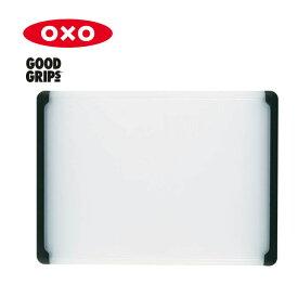 オクソ カッティングボード M(中) まな板 OXO