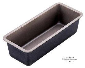 パウンドケーキ型 ブラックフィギュア L