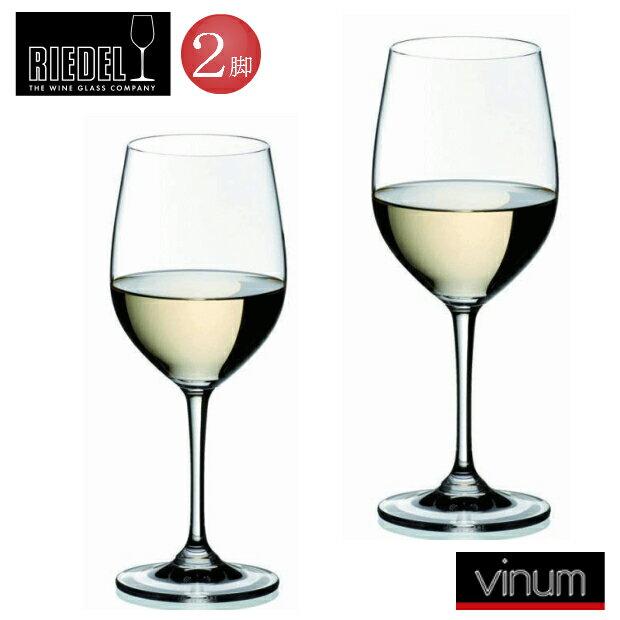 RIEDEL シャルドネ 6416/5 ヴィノム リーデル ワイングラス