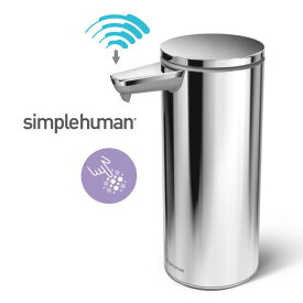 【日本正規品】シンプルヒューマン 充電式センサーポンプ ポリッシュシルバー ST1044 メーカー保証付 simplehuman