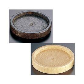 木製ミル 専用トレー 白木仕上げ / チョコレート