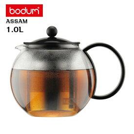 bodum(ボダム) ティープレス 1L ASSAM アッサム ボダム Bodum 1805-01 プラスチックハンドル