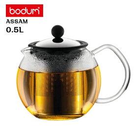bodum(ボダム)ティープレス アッサム 0.5L ガラスハンドル 1807-16