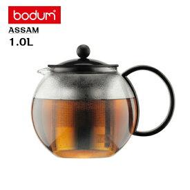 bodum(ボダム) ティープレス 0.5L ASSAM アッサム 1812-01 プラスチックハンドル