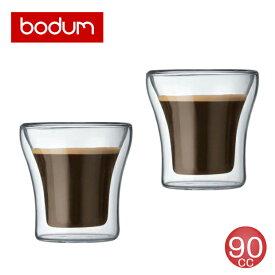 bodum(ボダム) アッサム 90cc ダブルウォールグラスセット(2個入) 4554-10