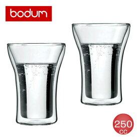 bodum(ボダム) アッサム 250ccダブルウォールグラスセット(2個入)ボダム Bodum 4556-10