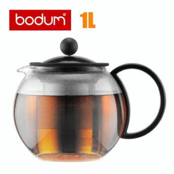 bodum(ボダム) ティープレス 1L ASSAM アッサム ボダム Bodum 1805-01