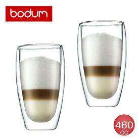 bodum(ボダム) パヴィーナ 460cc ダブルウォールグラスセット(2個入) 4560-10