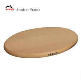 ストウブ staub マグネチックトリベット 15cm (楕円)