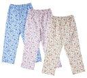 欲しかったパジャマの下3色組LL