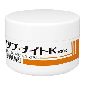 薬用ツブ・ナイトK ゲル 100g ツブナイト イボ イボ取り 首 いぼ 顔 イボ 首 角質 毛穴 ポツポツ 加齢 塗るだけ いぼとり 送料無料