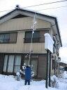 多機能雪降ろし&雪庇落とし&凍雪除去用ヘラセット6M 日本製 角度調節付