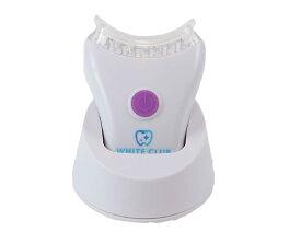 スパークリングイレーサー 送料無料 LED照射器 ホワイトニング SP-WC10LED デンタルケア 歯