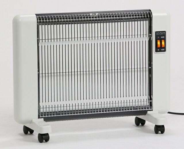 ☆5年保証付き 正規販売店 【サンラメラ 600W型】カラー ホワイト、ブラック、レッド遠赤外線輻射式暖房器