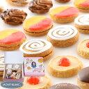 \9/24 1:59まで最大2000円OFFクーポン/ 焼き菓子 ギフト 詰め合わせ スペシャルセレクション ティーコンフェクトと…