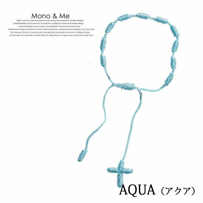 【メール便送料無料】[2012 SPRING SUMMER COLLECTION] クロスブレスレット(ロザリオ) MONO & ME CROSS BRACELET モノアンドミー AQUA(アクア) FT