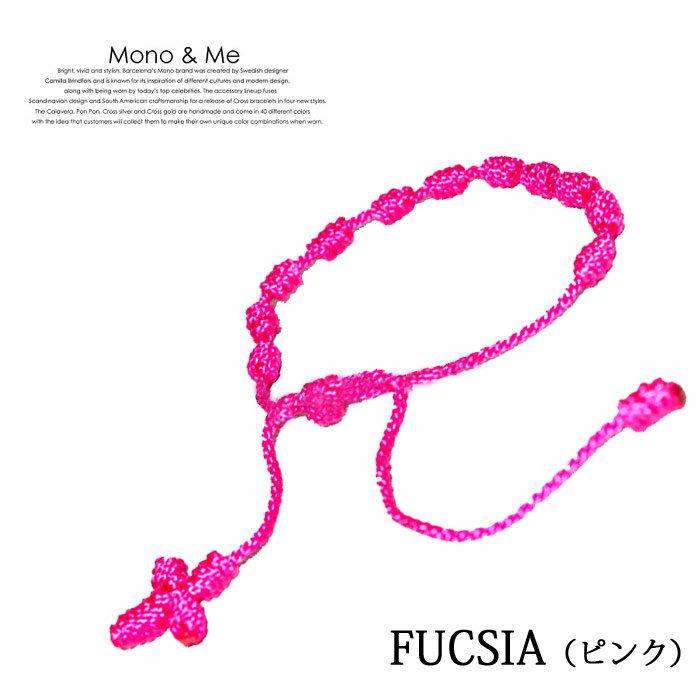 【メール便送料無料】[2012 SPRING SUMMER COLLECTION] クロスブレスレット(ロザリオ) MONO & ME CROSS BRACELET モノアンドミー FUCSIA(ピンク) FT