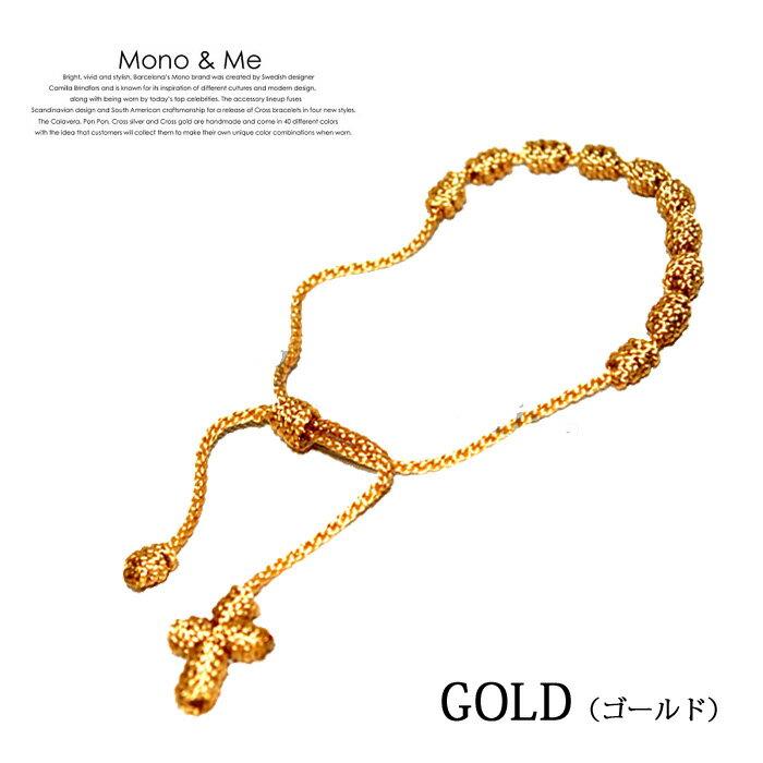 【メール便送料無料】[2012 SPRING SUMMER COLLECTION] クロスブレスレット(ロザリオ) MONO & ME CROSS BRACELET モノアンドミー GOLD(ゴールド) FT