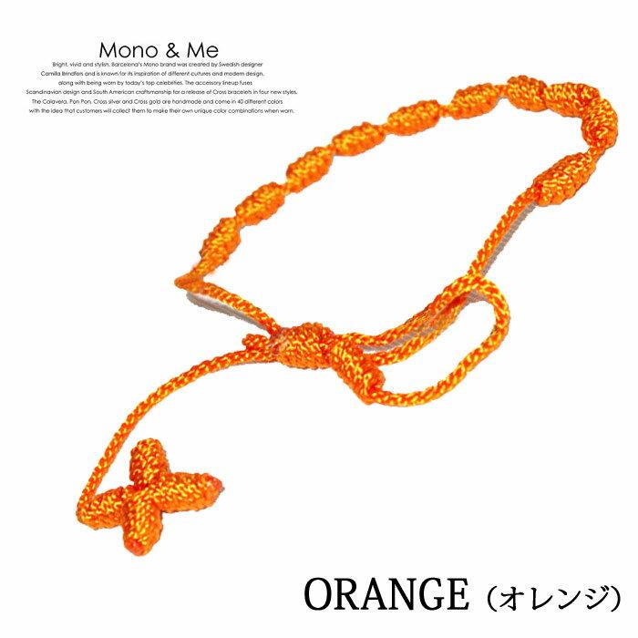 【メール便送料無料】[2012 SPRING SUMMER COLLECTION] クロスブレスレット(ロザリオ) MONO & ME CROSS BRACELET モノアンドミー ORANGE(オレンジ) FT