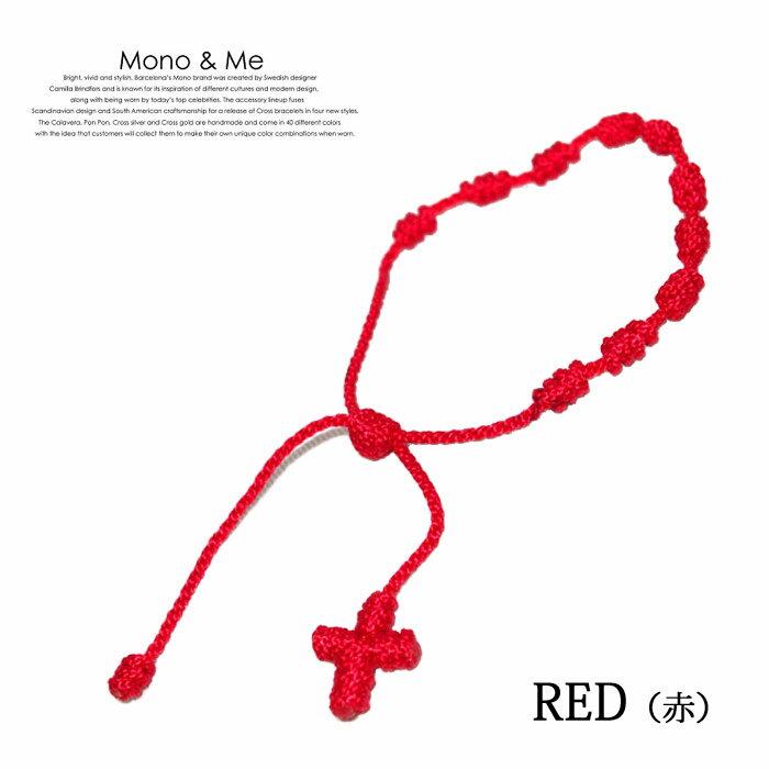 【メール便送料無料】[2012 SPRING SUMMER COLLECTION] クロスブレスレット(ロザリオ) MONO & ME CROSS BRACELET モノアンドミー RED、レッド(赤) FT