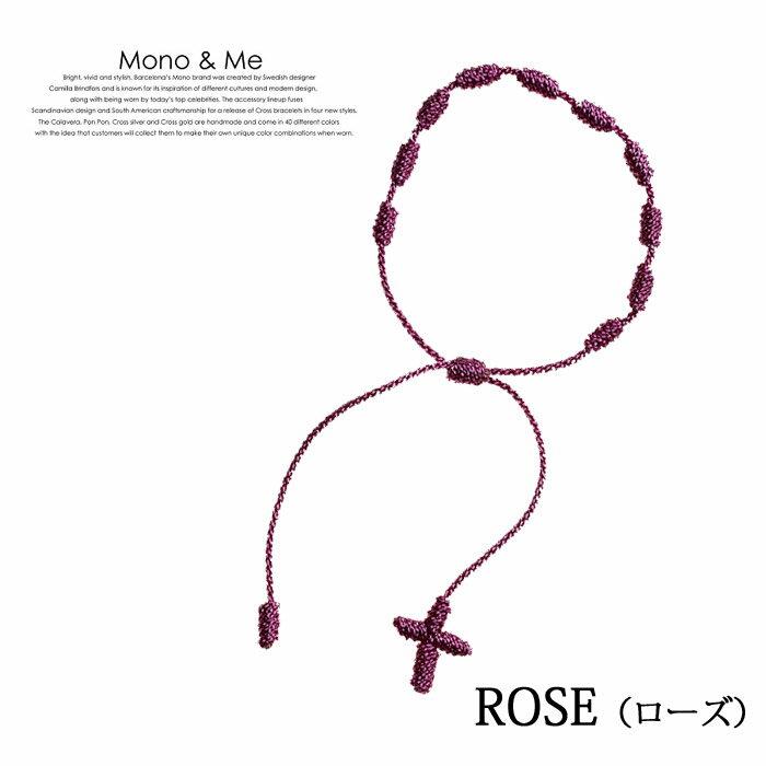 【メール便送料無料】[2012 SPRING SUMMER COLLECTION] クロスブレスレット(ロザリオ) MONO & ME CROSS BRACELET モノアンドミー ROSE(ローズ) FT