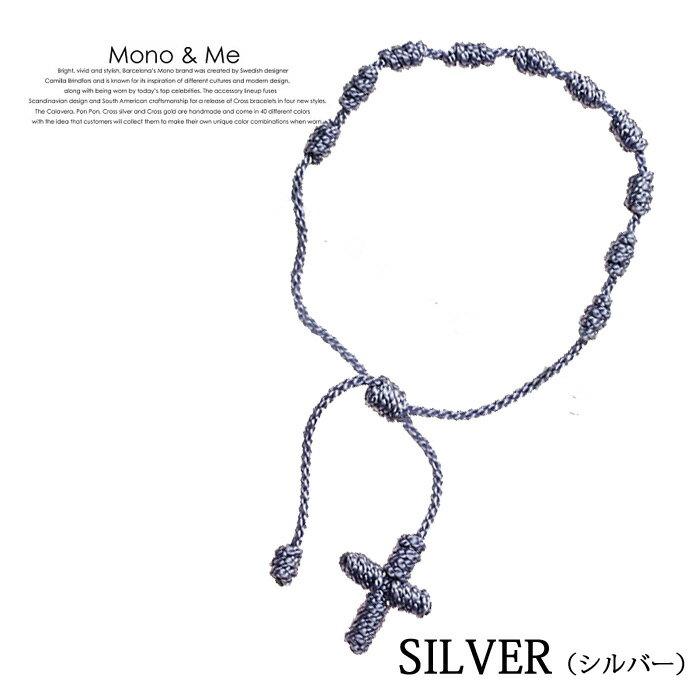 【メール便送料無料】[2012 SPRING SUMMER COLLECTION] クロスブレスレット(ロザリオ) MONO & ME CROSS BRACELET モノアンドミー SILVER(シルバー) FT