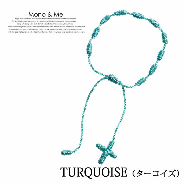 【メール便送料無料】[2012 SPRING SUMMER COLLECTION] クロスブレスレット(ロザリオ) MONO & ME CROSS BRACELET モノアンドミー TURQUOISE(ターコイズ) FT