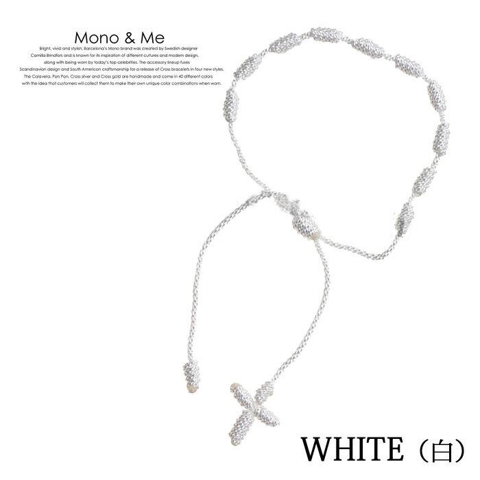 【メール便送料無料】[2012 SPRING SUMMER COLLECTION] クロスブレスレット(ロザリオ) MONO & ME CROSS BRACELET モノアンドミー WHITE、WHITE(白) FT