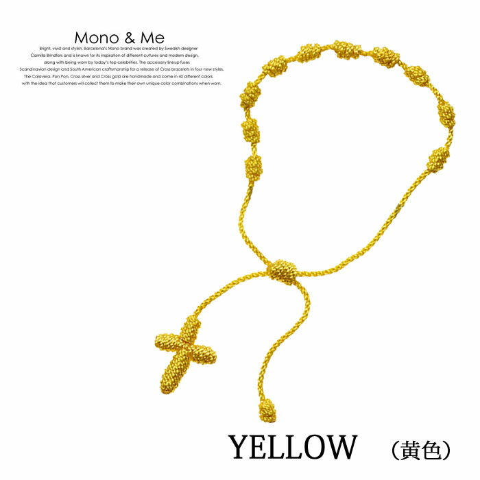 【メール便送料無料】[2012 SPRING SUMMER COLLECTION] クロスブレスレット(ロザリオ) MONO & ME CROSS BRACELET モノアンドミー YELLOW、yellow (黄色) FT