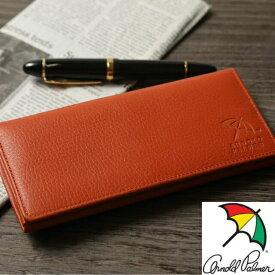 06824950c5a8 財布 メンズ 長財布 本革 小銭入れあり カードがたくさん入る 財布 ブランド 二