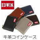 エドウィン コインケース メンズ ブランド 本革 ラウンドファスナー エドウィン財布 小銭入れ EDWIN うすい財布 クリ…