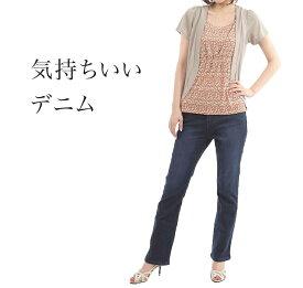 デニムパンツ レディース 【 ストレッチデニム ストレッチデニムジーンズ ストレートデニム デニム ジーンズ ストレッチ ジーパン ストレッチデニムパンツ デニムジーンズ 3L 大きいサイズ あり ズボン のびるジーンズ ゆったりデニム 】