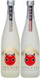 【産直】AIZ'S-EYES720ml×2本セット(会津娘、稲川酒造)