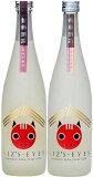 【産直】AIZ'S-EYES720ml×2本セット(磐梯酒造、花春酒造)