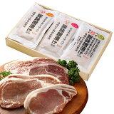 熟成豚ロ−ス3種[極熟極セット香味和紙包み]