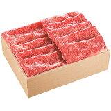 福島牛すきやき