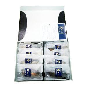 送料無料 ホクチン 金沢近江町市場 のざき 焼魚厳選 8切セット 鮭 さけ ぶり ブリ 鰆 さわら サワラ 西京焼き 酒粕焼き 照焼き