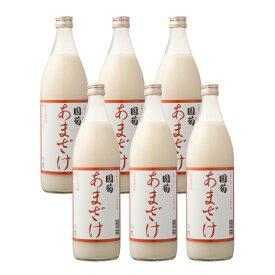 甘酒 国菊 あまざけ 6本 985g 1ケース 篠崎 送料無料 900ml
