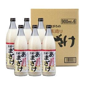 甘酒 酒蔵のあまざけ 900ml 6本 ぶんご銘醸 あまざけ 麹天然仕込み 送料無料