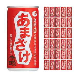 送料無料 【30本】 白鶴 あまざけ 190g×30本 甘酒